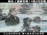 盗梦空间(中文制作特辑)