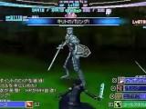刀剑神域 无限瞬间-武器篇