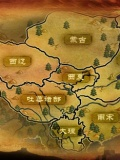 有多远走多远2011-守护成吉思汗的部落110321