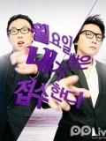每天每夜-20110110-BigBang