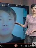 重庆小伙2011年最后一天去世新年第一天捐器官救活三人