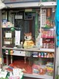 财经-日本烟草店柴犬看店卖货 汪星人也是蛮拼的