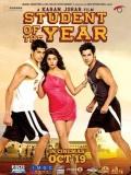 视频 卡普尔 年度 优秀学生/年度优秀学生电影2012年