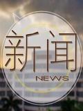 上海一男子捅伤前女友现任男友后自刎